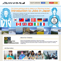 "For those seeking a job in Japan on a ""Working Holiday"" Introduction to Jobs in Japan"